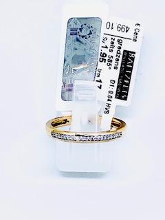 Rose gold ring with diamonds Gardenia